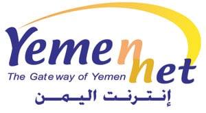 صورة خدمة دي سي ال يمن في يمن نت adsl