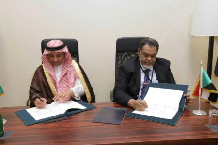 التوقيع على اتفاقية قدم صندوق النقد العربي بموجبها قرضاً لجمهورية السودان