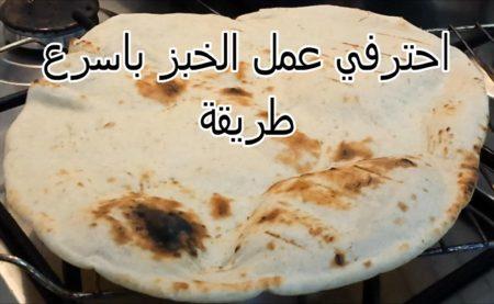 أسهل طريقة عمل الخبز اليمني