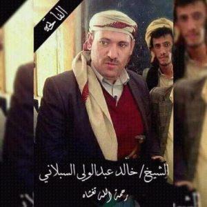 خالد السبلاني
