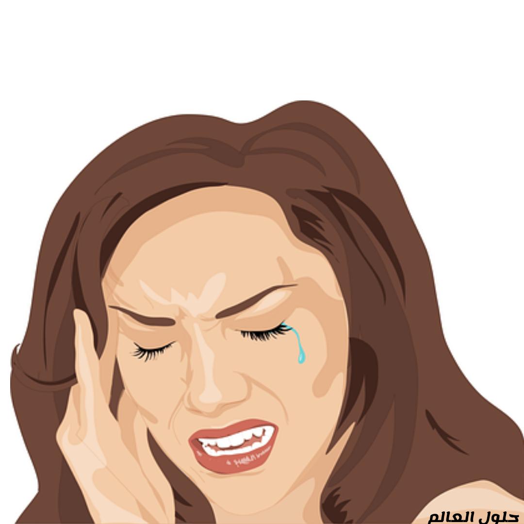 الصداع النصفي migraine الأعراض والأسباب والعلاج